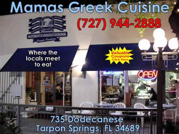 Mama's Greek Cuisine Restaurant