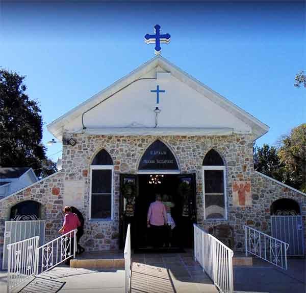 St Michaels Shrine