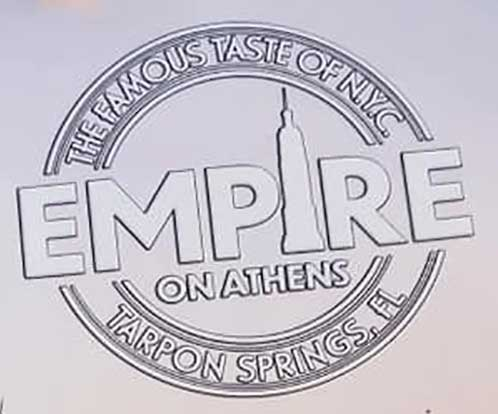 empire cafe' and lounge logo